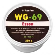 Пищевая силиконовая смазка WG-69 SO-162