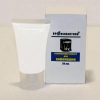 Cиликоновая смазка для кофе-машин SO-150