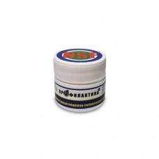 Высокотемпературная пищевая силиконовая смазка SO-207
